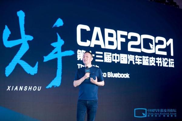 李斌:对企业最好支持是产业集群 蔚来一辆车物流费低3、4千元
