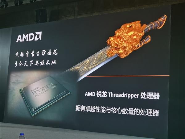 AMD线程撕裂者秀肌肉:8K视频剪辑这般丝滑