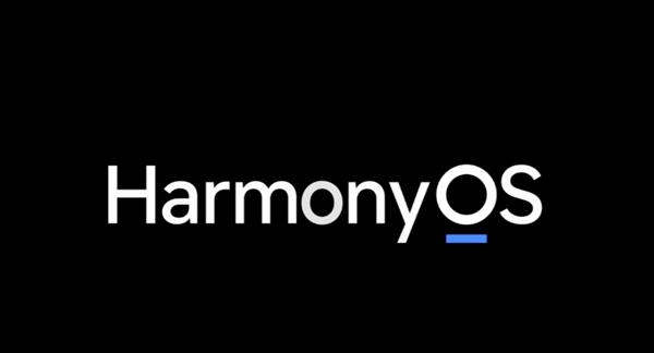 华为HarmonyOS Logo中的横线有何含义?官方科普来了