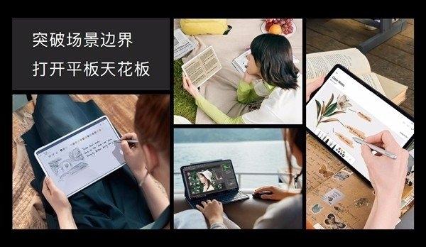 首款鸿蒙平板!华为MatePad Pro上市火爆:强大生产力加持