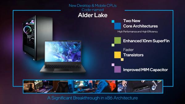 IPC坐火箭:Intel酷睿开挂了 2年升级三代架构
