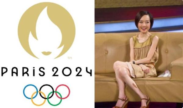 巴黎奥运会LOGO火了 网友:神似鲁豫