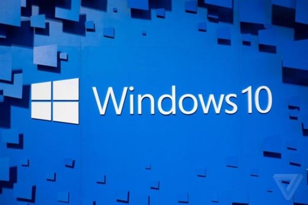 微软:将在2025年停止支持Windows 10