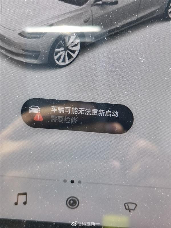 特斯拉Model 3充电时直接趴窝!数码大V直言太骇人