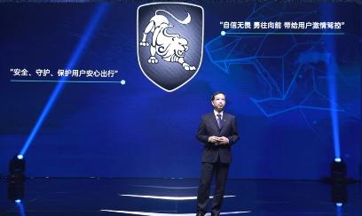 """中国版""""兰博基尼""""!东风风行正式更换劲狮Logo"""