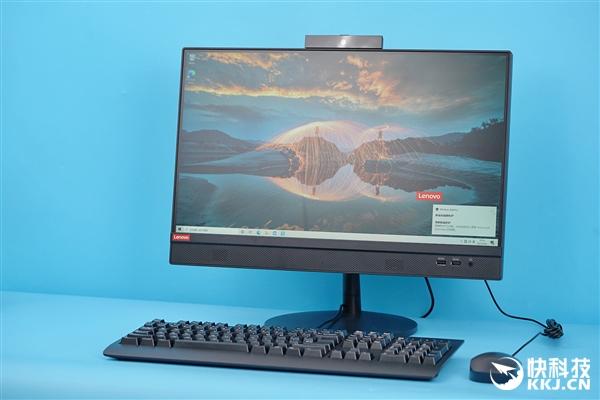 锐龙4000G+21.5英寸微边框!联想启天A850一体机图赏