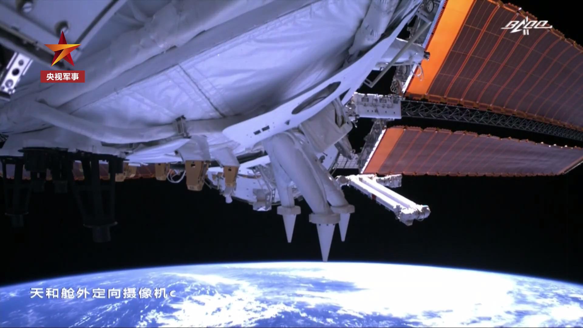 """高清视频:""""天和""""相机拍地球 带你看太空的日落有多美"""