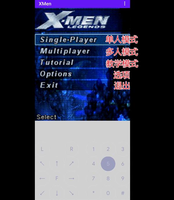 我用这个塞班模拟器!玩到了15年前的手机游戏