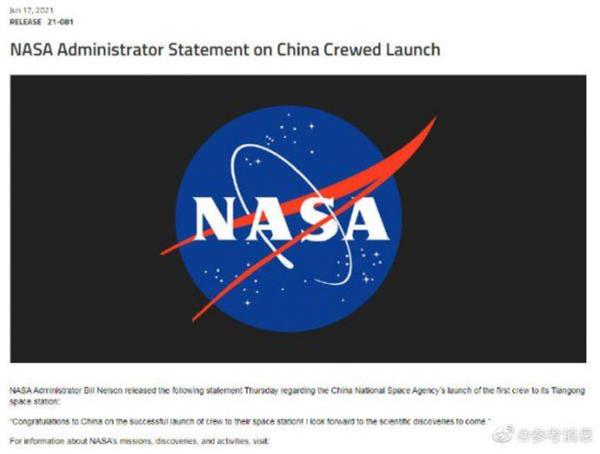 神舟十二号将实现5个首次:多国航天局点赞中国航天成就