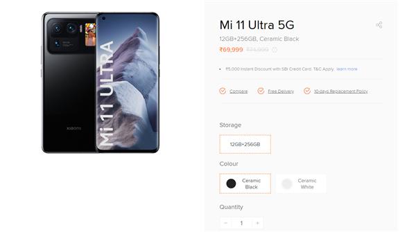 小米11 Ultra上线印度:骁龙888+满血LPDDR5+UFS 3.1