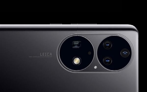 华为P50定档7月29日发布 配件商:4月就生产好的手机套都发黄了