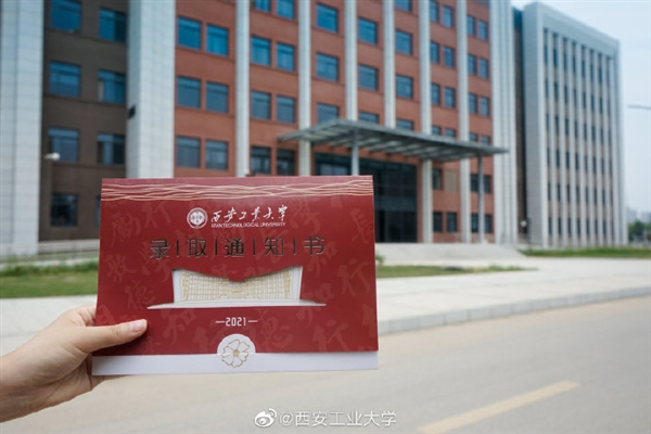 西安高校发放盲盒版录取通知书:七色随机发放