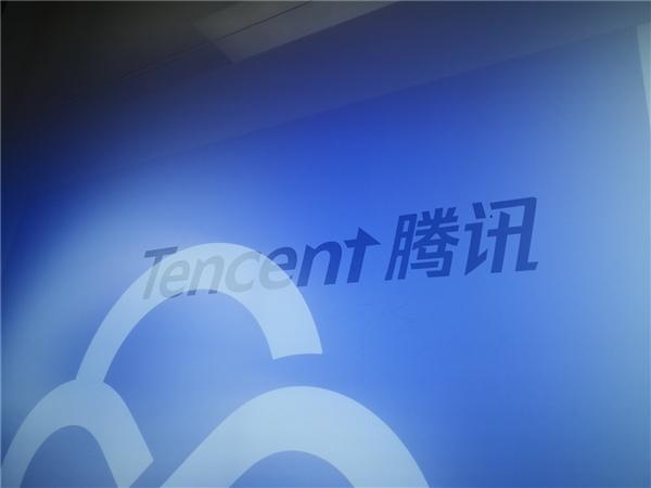 腾讯严打吴亦凡网络水军:造谣攻击、诱导集资