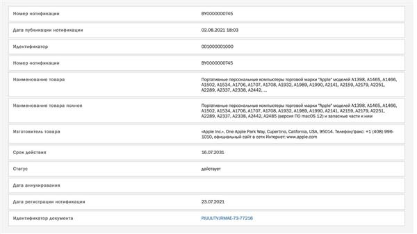 升级M1X+Mini LED!新MacBook Pro准备就绪