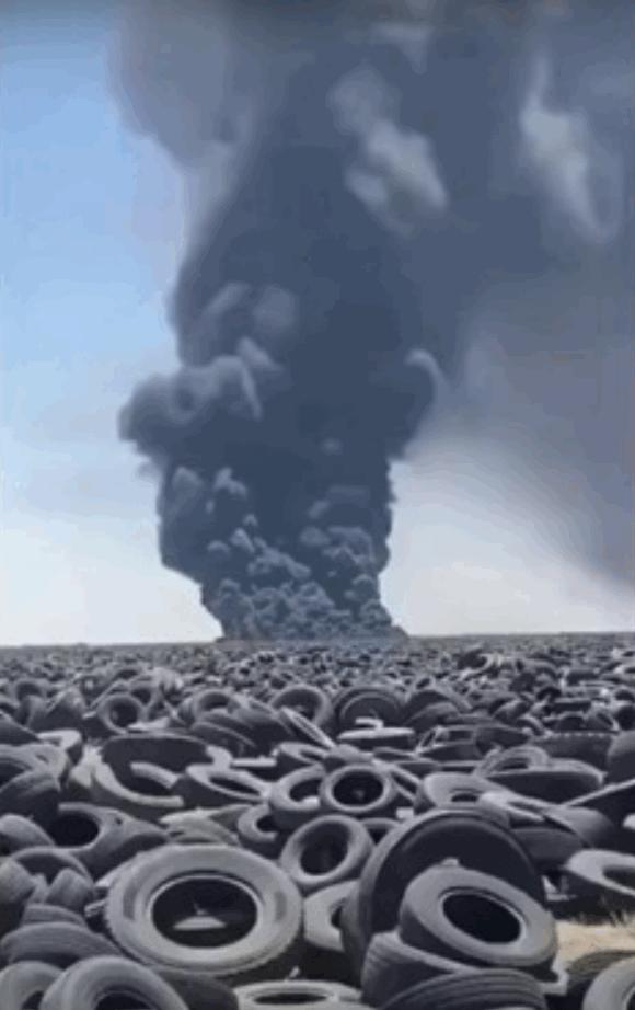 全球最大废弃轮胎垃圾场着火或致全球生态灾难