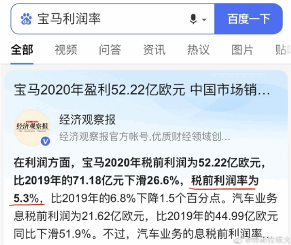報瞞報漏報重暴雨被淹八寶北京被寧不侵瞞報面前任