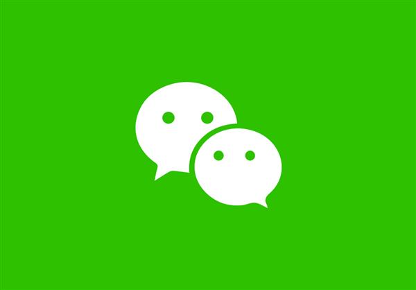 微信聊天记录云存储要收费!有必要吗
