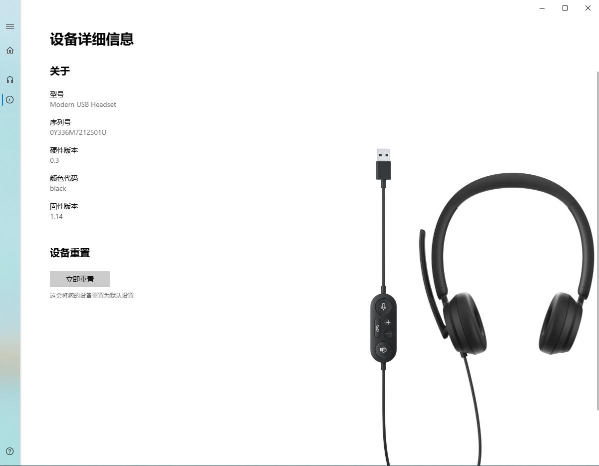 降噪/音質有驚喜 微軟時尚有線耳麥評測:線上會議神器