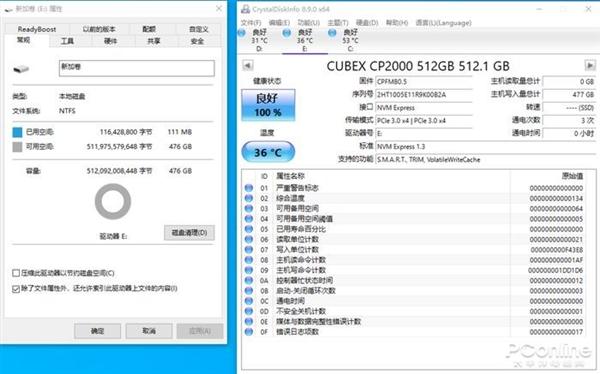 国产颗粒打造的SSD比肩一线大厂!速柏CP2000固态硬盘上手