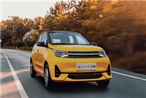 中国版K-Car! 新款雷丁芒果上市:2.98万元硬刚宏光MINI EV
