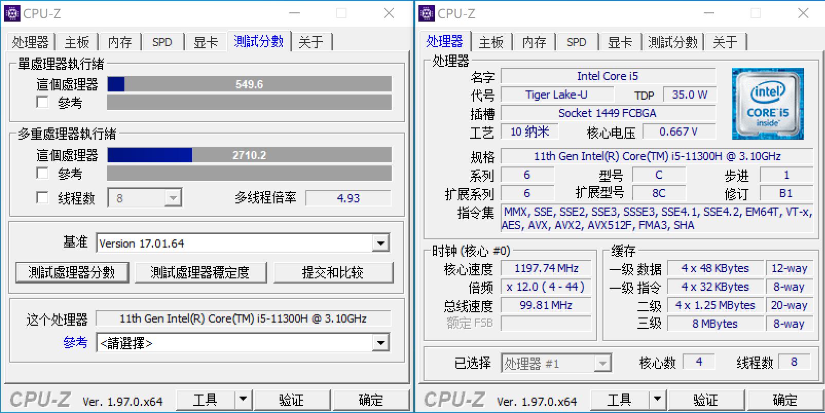 顛覆輕薄本傳統印象 性能螢幕都能打 華碩無畏Pro14酷睿版評測