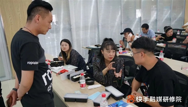 「快UP火箭成长营」临沂开讲 助力商家实战操盘!
