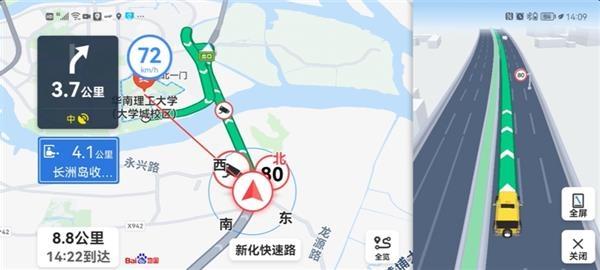 十一自驾游车主福利!百度地图大升级:车道级导航上线