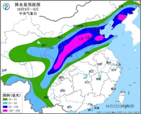 南方罕见高温北方剧烈降温:北方进入深秋模式、江南华南气温35度以上