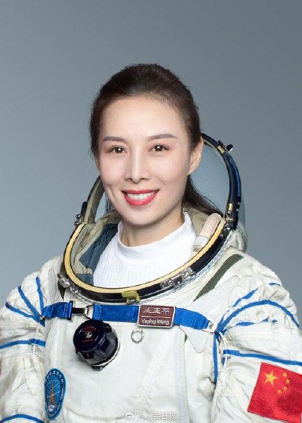 王亚平将成中国首位出舱女航天员:一分钟了解翟志刚王亚平叶光富