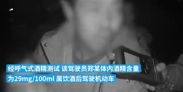 男子为流量拍孩子视频卖惨被传唤 男子拿驾驶证11天酒驾被一次记38分